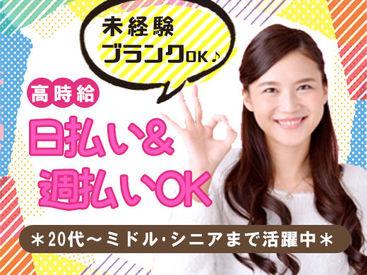 株式会社マクスジャパンの画像・写真