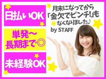 株式会社ネオコンピタンス 勤務地:八潮駅周辺(KSJ)の画像・写真