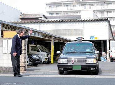 梅田興業株式会社の画像・写真