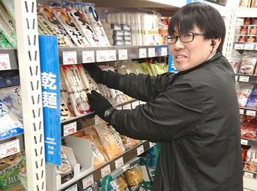 株式会社ケヒコ 業務スーパー旭神店の画像・写真