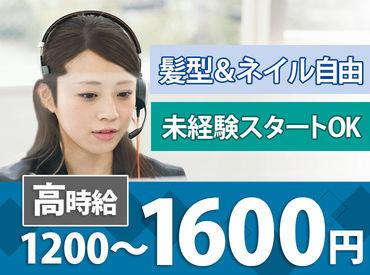 株式会社ウイング ※勤務地:福岡市中央区天神の画像・写真