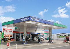 コスモ石油クエストL台町給油所の画像・写真
