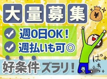 OGAWA警備株式会社【勤務地:堺市中区】の画像・写真