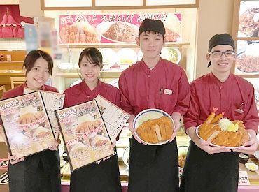 まんぷく食堂 ぎおん亭 博多バスターミナル店の画像・写真