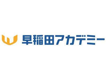 早稲田アカデミー 熊谷校の画像・写真