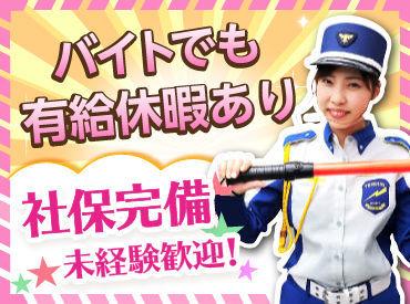 テイシン警備株式会社 江東支社 ※勤務地:亀戸エリアの画像・写真