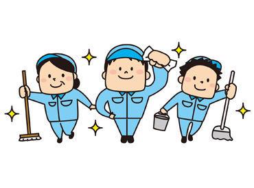 株式会社大健(勤務地:小野市王子町のスーパー)の画像・写真