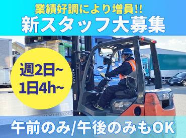 遠州トラック株式会社 藤枝営業所の画像・写真