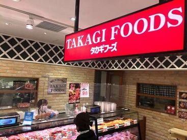 タカギフーズ 川崎店の画像・写真