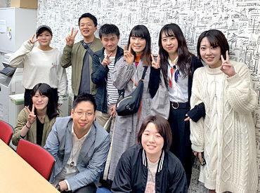 株式会社エイチエージャパンの画像・写真