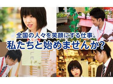 ナフコツー・ワンスタイル 岡山店の画像・写真