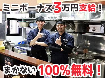 自家製麺油そば専門店 はてな多賀城本店の画像・写真