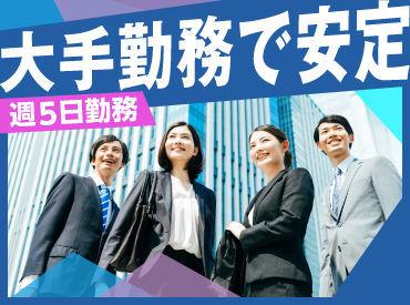 株式会社サカイ引越センター 新潟西支社の画像・写真
