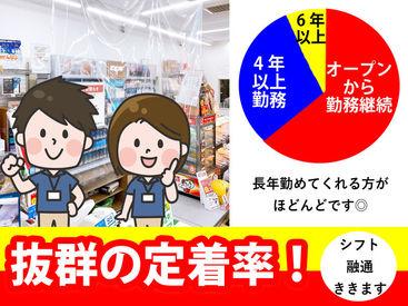 デイリーヤマザキ上野原大堀店の画像・写真