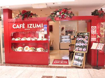 カフェ イズミの画像・写真