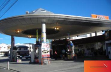 井口エネルギー株式会社の画像・写真