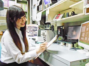株式会社釧路三経観光の画像・写真