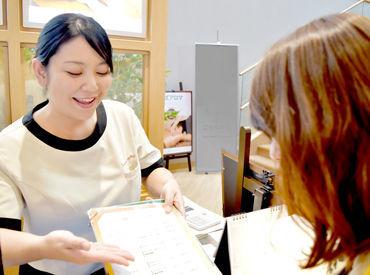 Spa Re.Ra.ku 笠寺 湯~とぴあ宝店(※メディロムグループ)/1041701の画像・写真