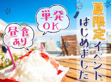 株式会社ユニティー/京都支店の画像・写真