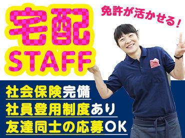 なんでも酒や カクヤス KYリカー武蔵小金井店の画像・写真