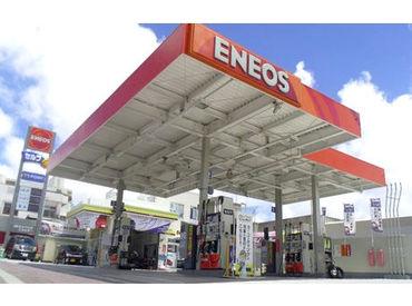 ENEOS 山下店の画像・写真