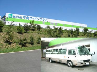 株式会社平山ファインテクノ 上野原工場の画像・写真