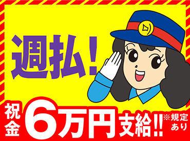 株式会社オリエンタル警備 本厚木(勤務地:伊勢原エリア)の画像・写真