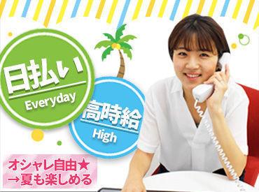 ピックル株式会社 大宮支店の画像・写真