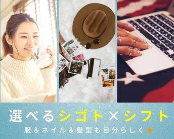 株式会社オープンループパートナーズ 川口エリア (お仕事No.pik0596)の画像・写真