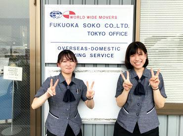 福岡倉庫株式会社 東京支店の画像・写真