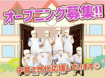 株式会社東洋食品 明石市立江井ヶ島小学校内調理場の画像・写真