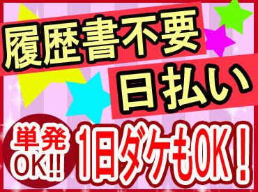 株式会社リージェンシー 神戸支店/KBMB210408002Rの画像・写真
