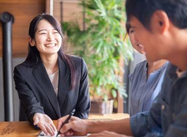 株式会社メディアック ※勤務地:中川区の画像・写真