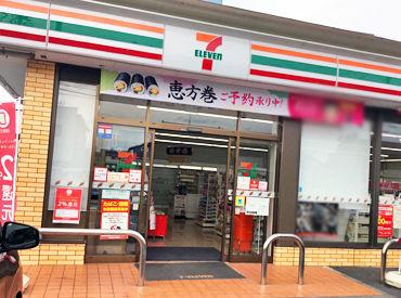 セブンイレブン磐田見付店の画像・写真