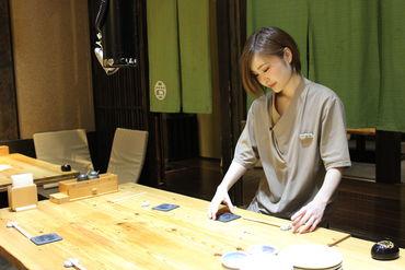 菅乃屋 銀座通り店の画像・写真
