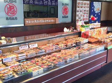 寿司丸忠 新尾頭店の画像・写真