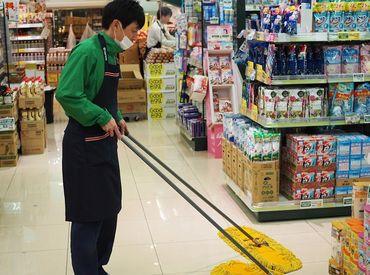 スーパー三和 横須賀店の画像・写真