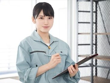 物産ロジスティクスソリューションズ株式会社 チルド新横浜センターの画像・写真