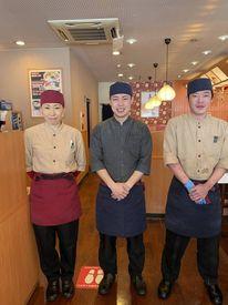 回転寿司ちょいす 室蘭中央店の画像・写真