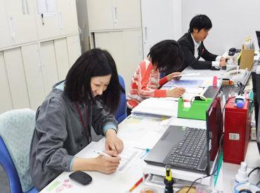 静鉄プロパティマネジメント株式会社の画像・写真