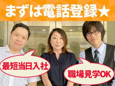 ショウヨウ株式会社 堺営業所の画像・写真