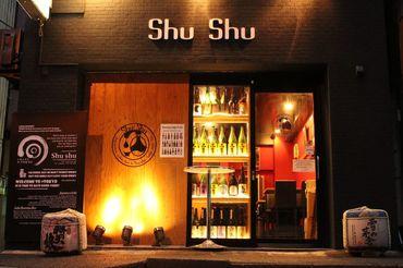 神田日本酒バル酒趣の画像・写真