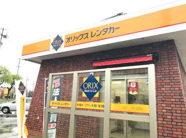 オリックスレンタカー 燕三条駅前店の画像・写真