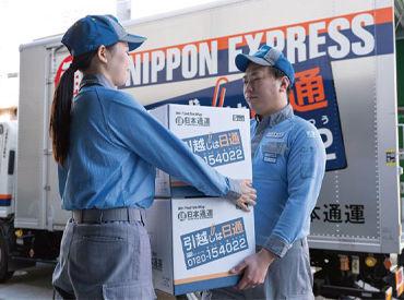 日本通運株式会社 松山引越物流事業所の画像・写真