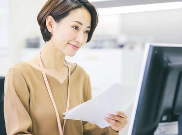 シグマアテンドサービス株式会社(勤務地:川崎市中原区の企業)の画像・写真