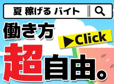 シンテイ警備株式会社 埼玉支社 ※さいたま新都心エリア/A3203000103の画像・写真