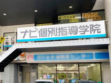 市民パソコン塾 桑名校の画像・写真