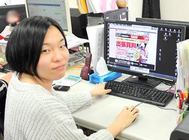 トイズキング 東京買取センターの画像・写真
