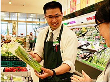 コスモス 松阪川井町店の画像・写真