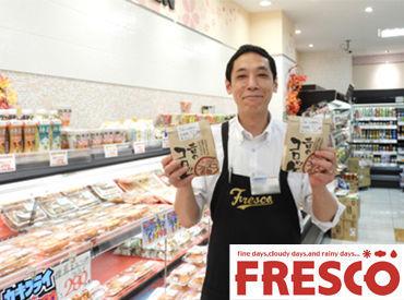 FRESCO(フレスコ) 四条店の画像・写真